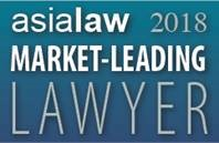 Market Leader 2018